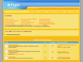 Стиль форума Mybb_Yellow_Adjust